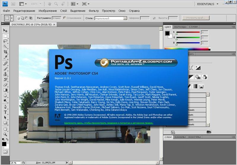 Easy Paint Tool SAI  Графический редактор для рисования